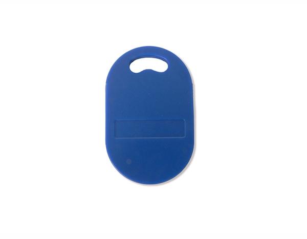 大连RFID钥匙扣卡
