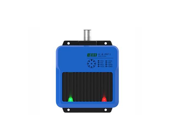 哈尔滨工业级超高频读写一体机——CS2080UHF